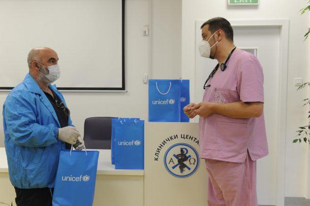 donacija Unicefa