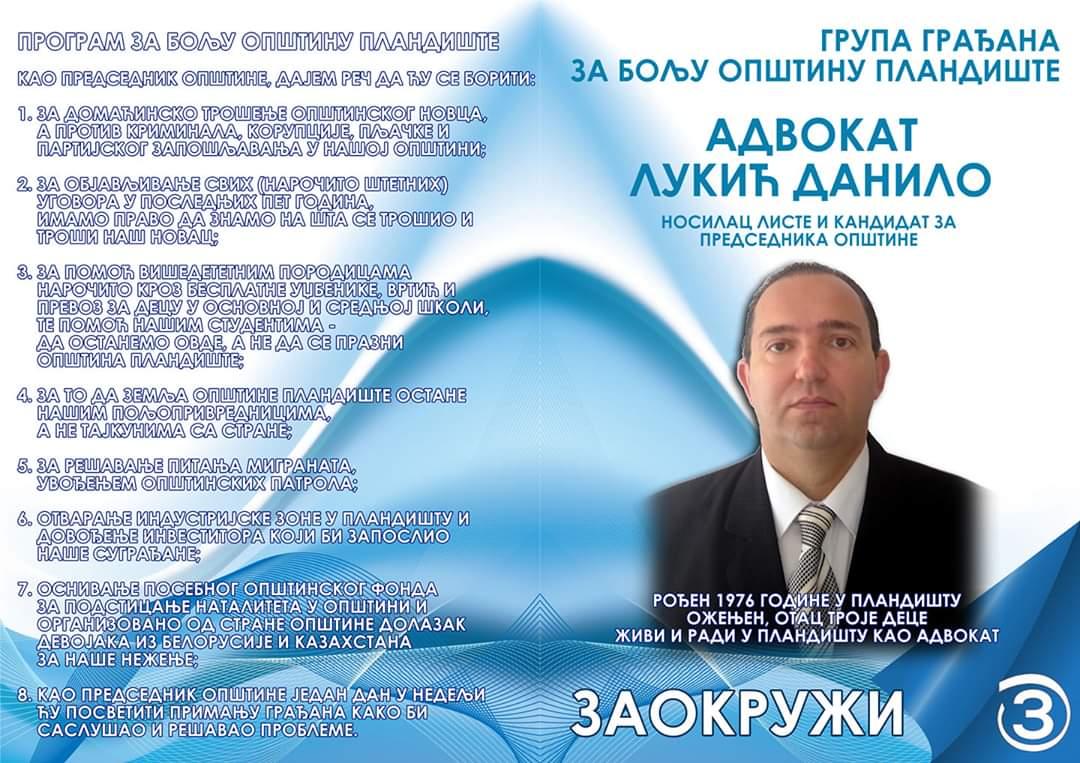 """Хит кампања: Политичар обећава """"увоз"""" жена из Kазахстана"""