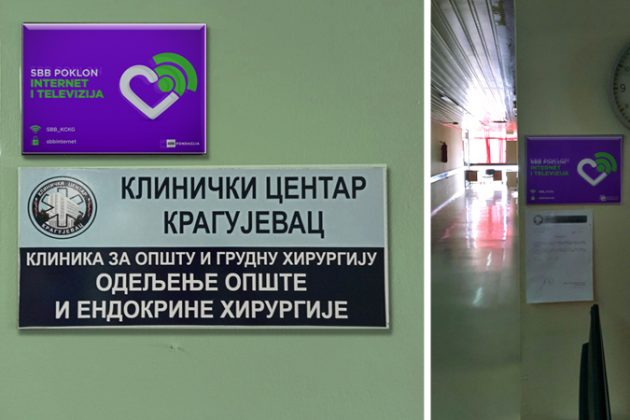 Sbb fondacija Klinicki centar Kragujevac