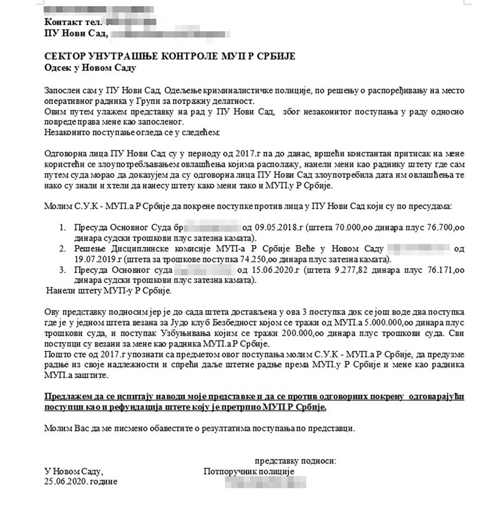 Dokument za sektor unutrasnje kontrole Mup Srbije