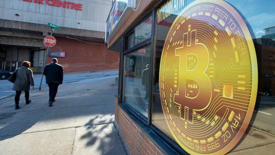 bitkoin; blokčejn