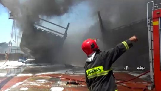 Sedam brodova se zapalilo u iranskoj luci Bušer