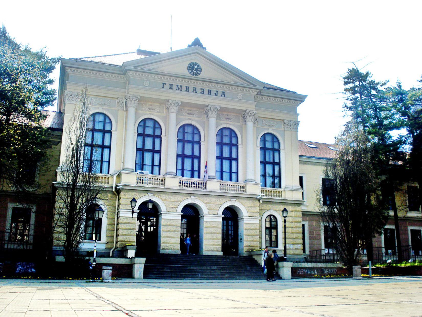 Uhapšeni student Bogdan Raonić