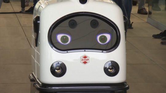 Roboti dezinfekcija nauka