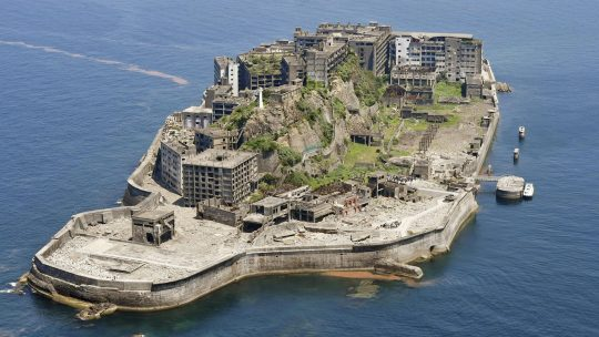 Japansko ostrvo duhova