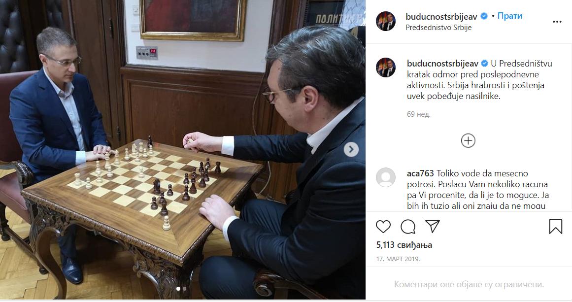Aleksandar Vučić i Nebojša Stefanović, partija šaha