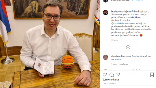Aleksandar Vučić se pohvalio indeksom