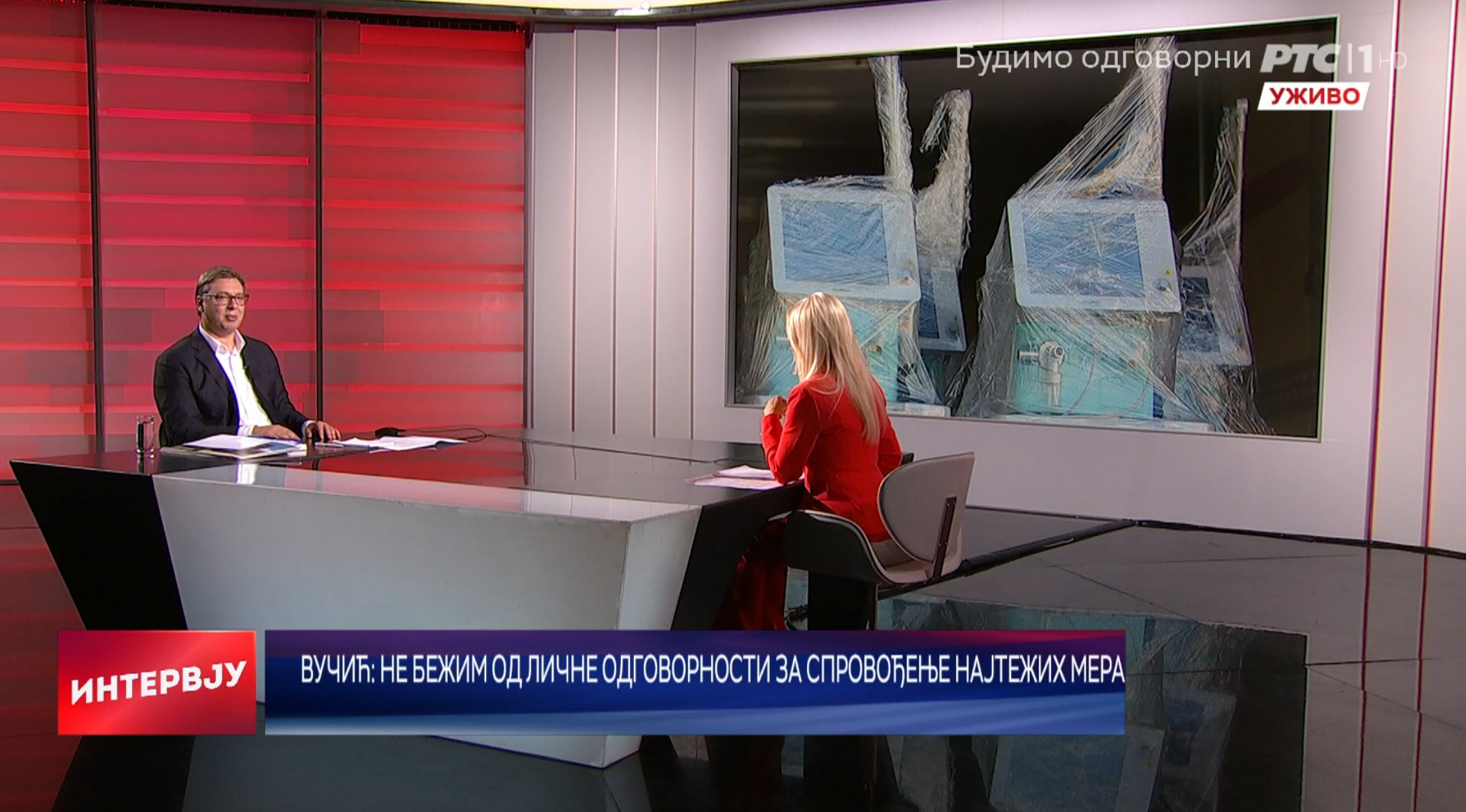 HIT: Vučića kandidovali za direktora RTS! 1