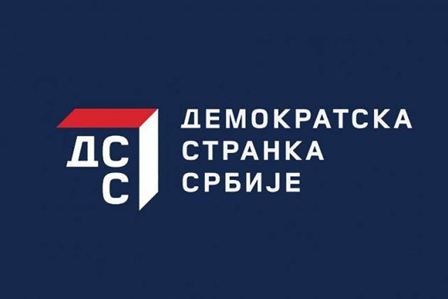 DSS Demokratska stranka Srbije