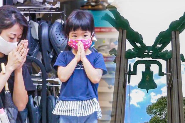 Zvono Nagasakija i posle 75 godina podseća na žrtve