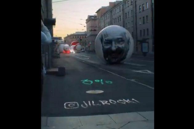 Lukašenko, lopte