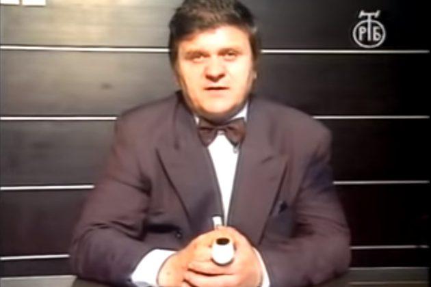 Jezdimir Vasiljević, gazda Jezda
