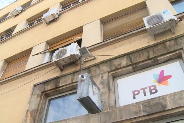 Radio televizija Vojvodine