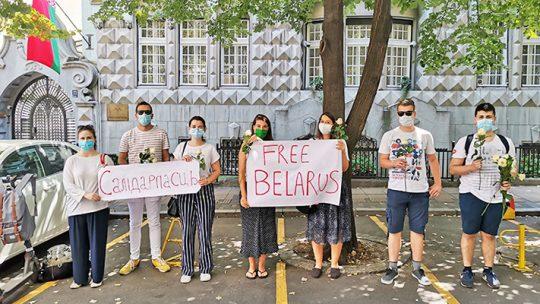 Protest protiv Lukašenka