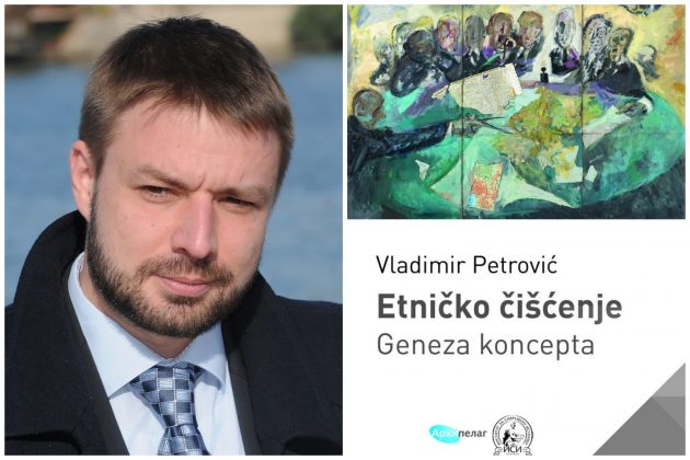 Kombo Vladimir Petrovic i knjiga Etnicko ciscenje