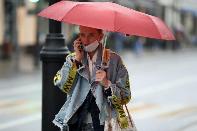 frizure za kišu