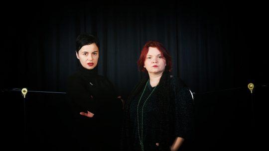 Jelena Bogavac i Milena Minja Bogavac
