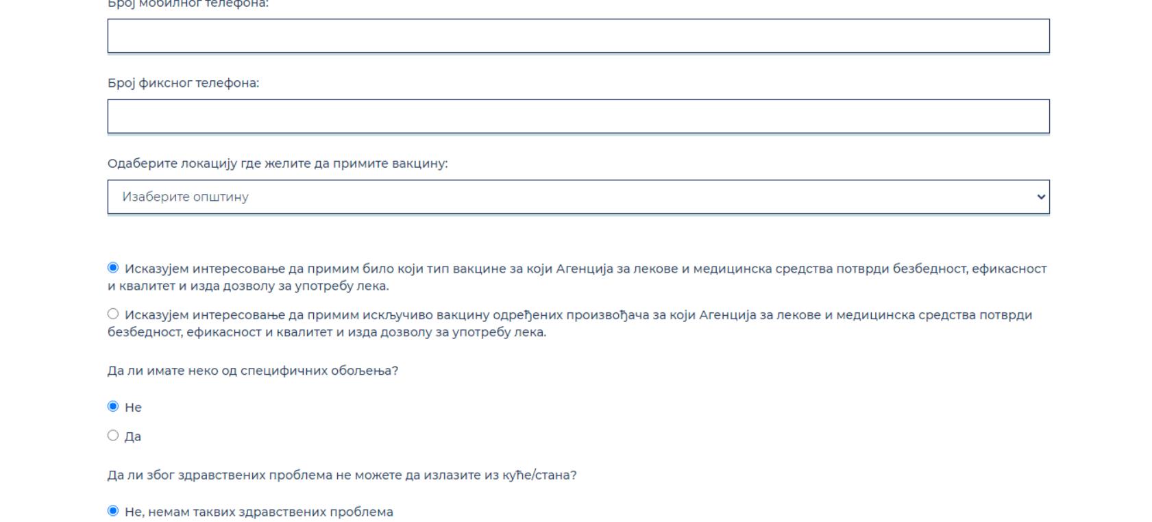 Prijavljivanje za vakcinisanje preko sajta euprave