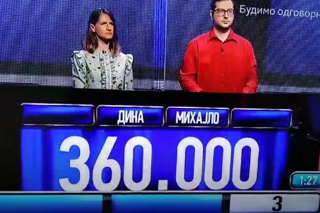 potera