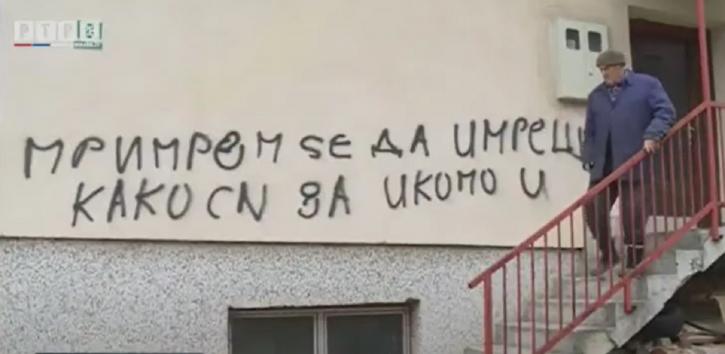sarajevo; grafiti mržnje