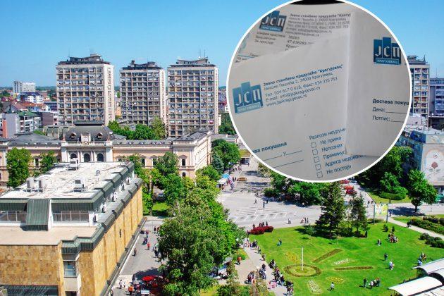 Grad Kragujevac i računi JSP Kragujevac