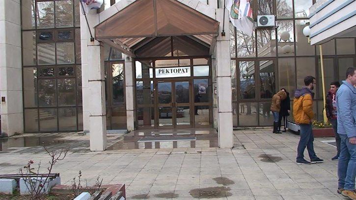 Univerzitet u Kragujevcu, Kragujevac rektorat