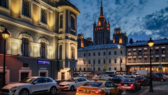 Moskva Rusija