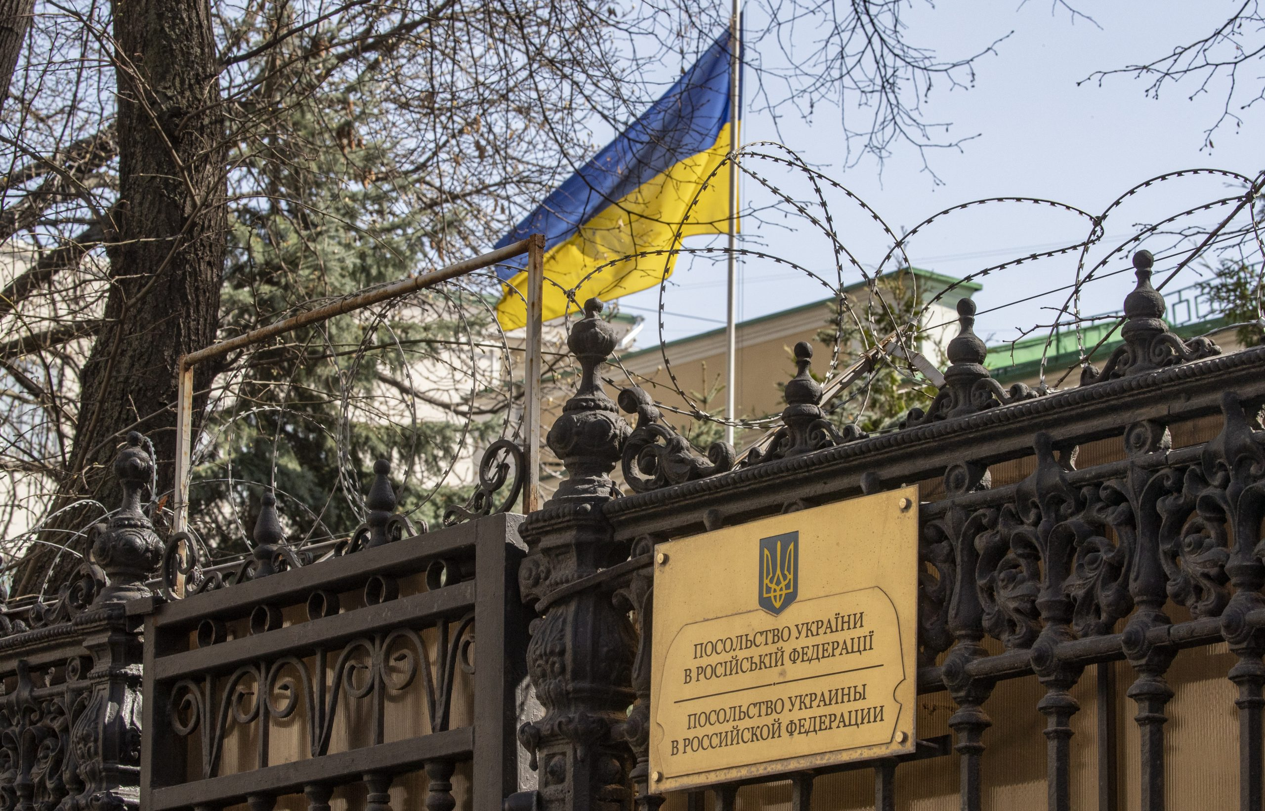 Ukrajinska ambasada u Moskvi