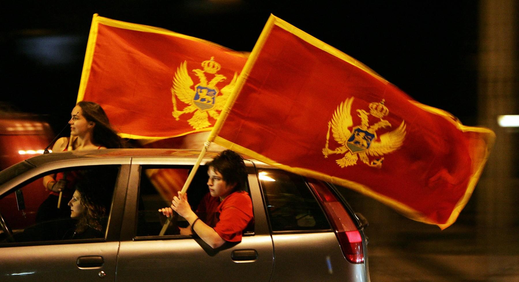 Crna Gora, zastave, zastava