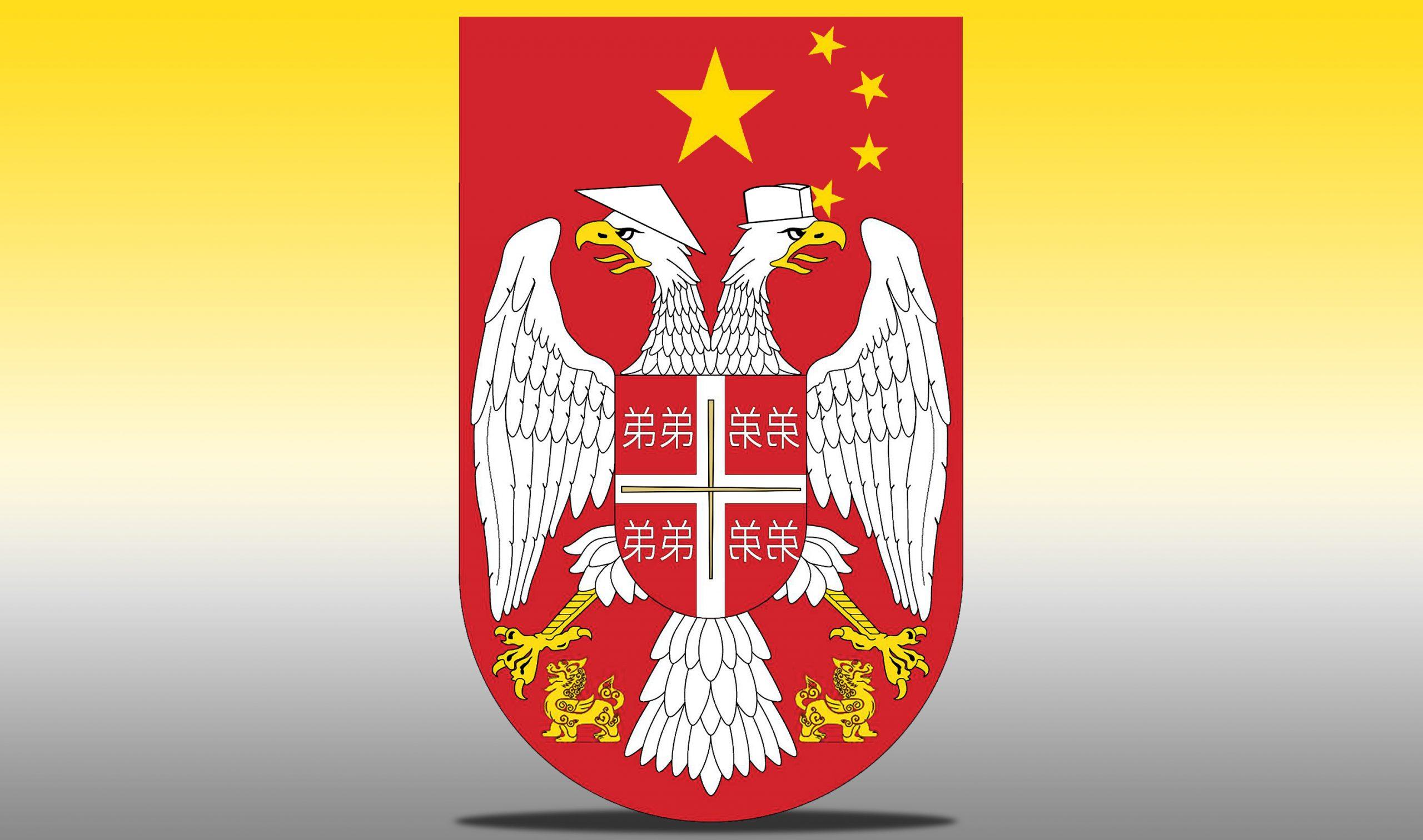 Stav Srba prema Kini