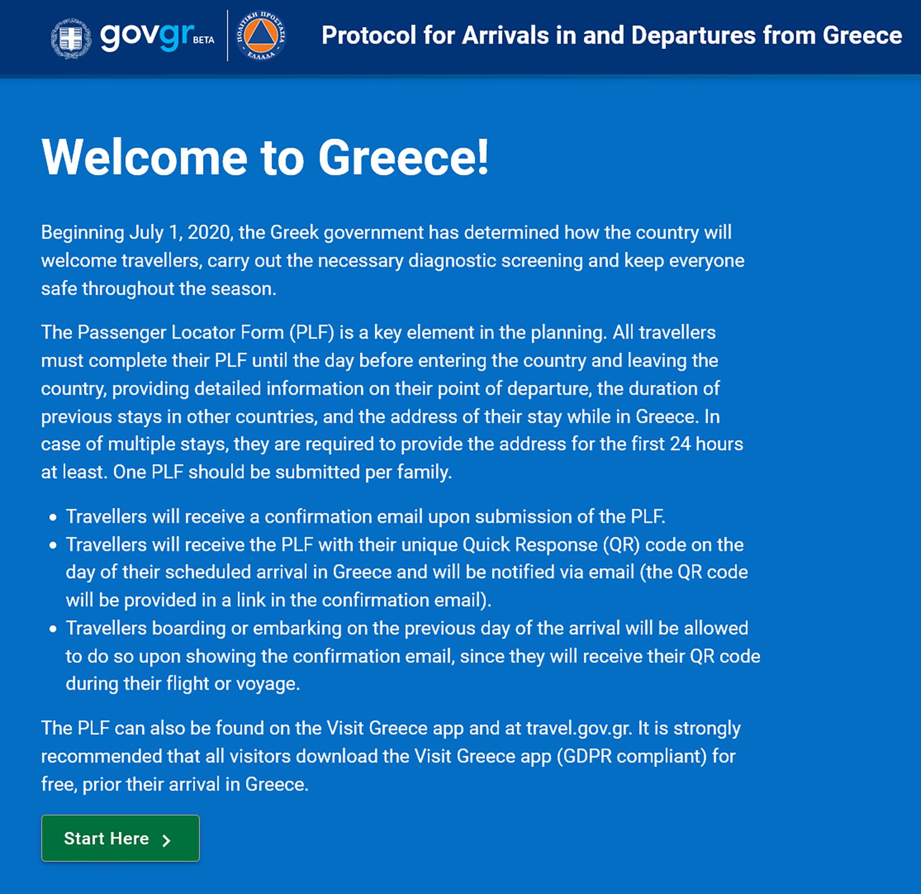 Formular za ulazak u Grcku