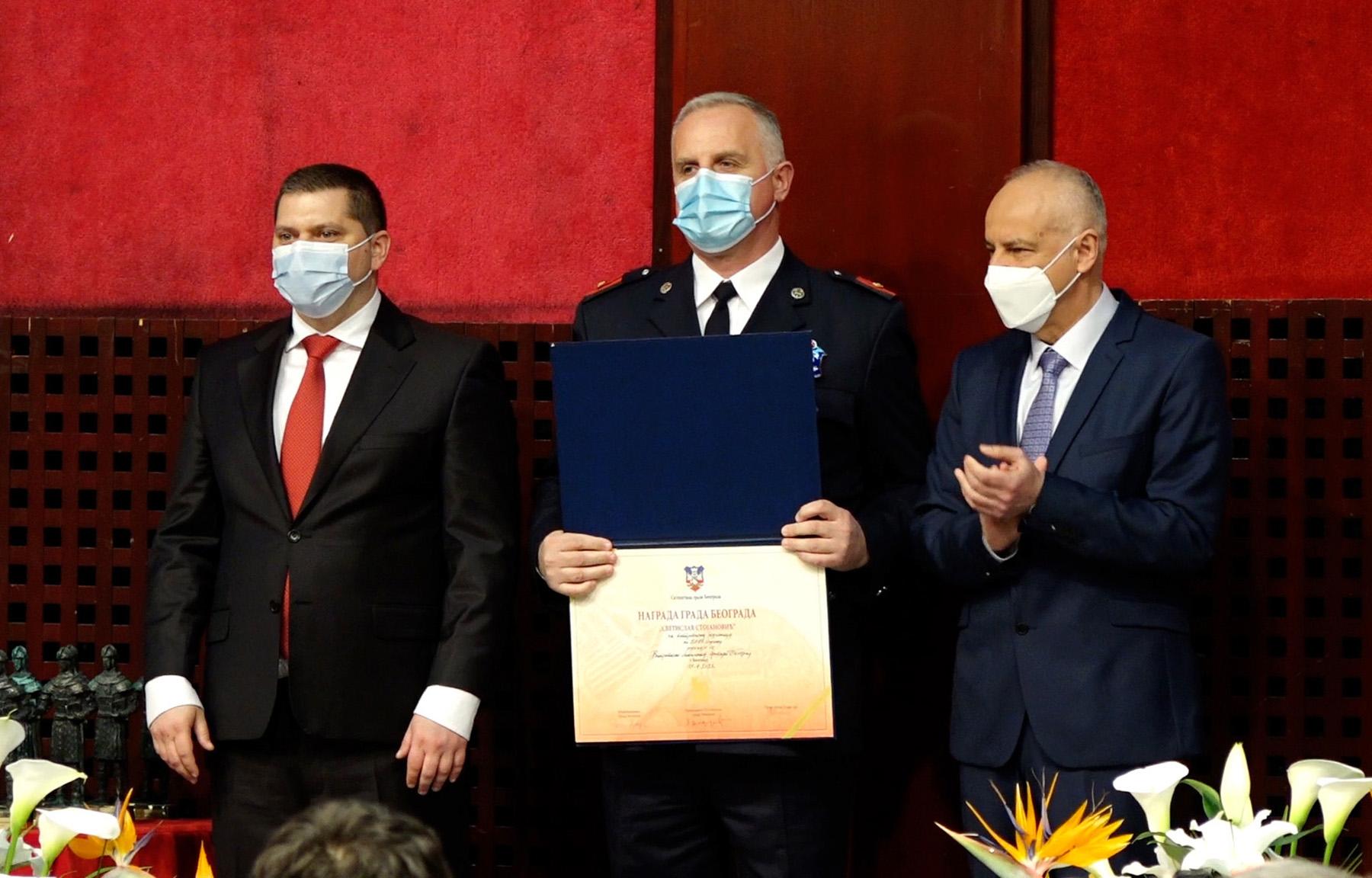 Dodela nagrade grada Beograda