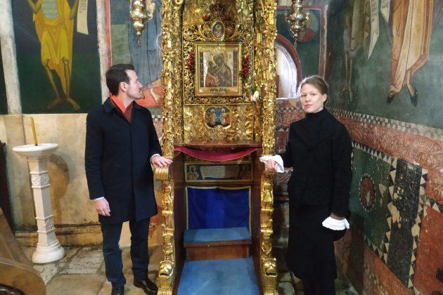 Princ Filip i Princeza Danica
