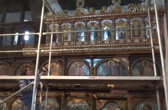 Ikonostas u Pazarskoj crkvi