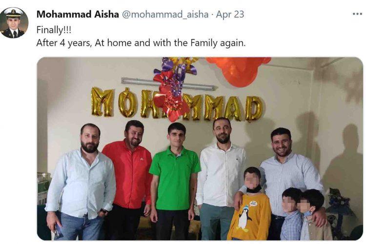 Mohammed Aisha
