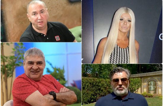 Ljuba Alicic, Dara Bubamara, Serif Konjevic i Radisa Trajkovic Djani