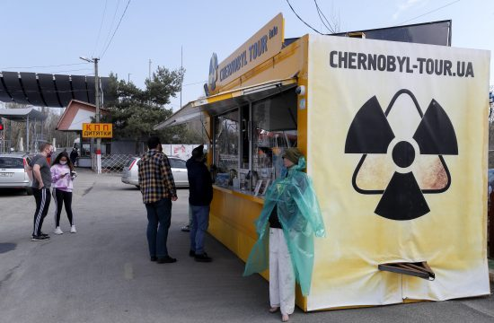 Černobilj godišnjica