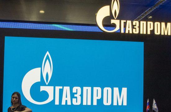 Gasprom Gazprom