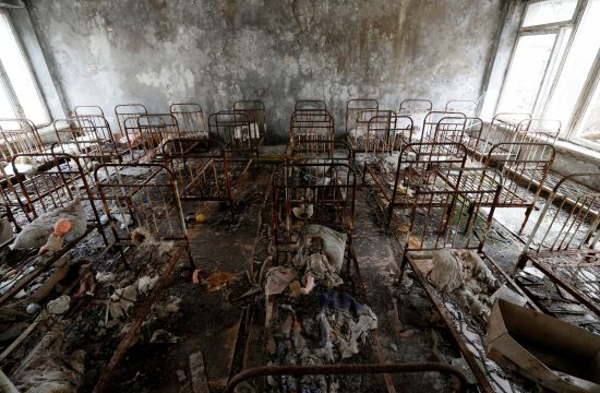 Chernobyl Cernobilj