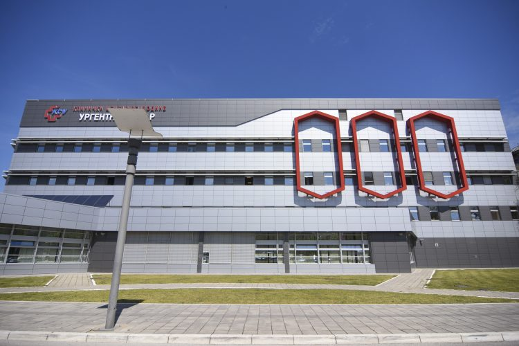 klinicki centar vojvodine