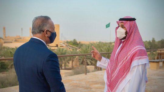 Saudijska Arabija i Irak