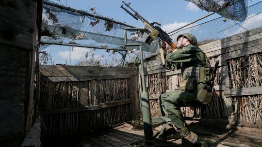 Ukrajina, Donjeck, vojska