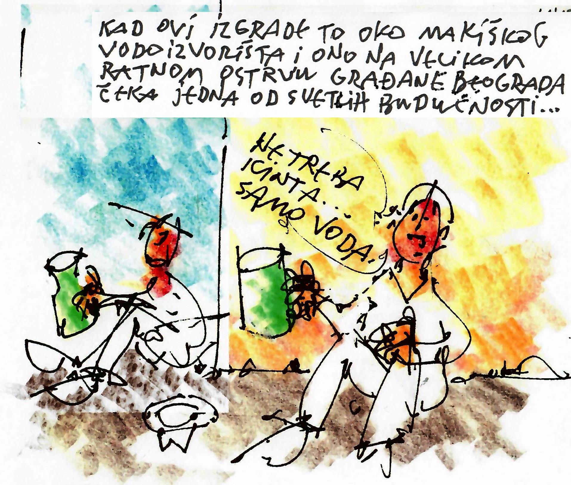 Đorđe Bobić, Djordje Bobić, crtež