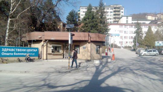 Užice, Zlatiborski okrug, Zdravstveni centar, Opšta bolnica