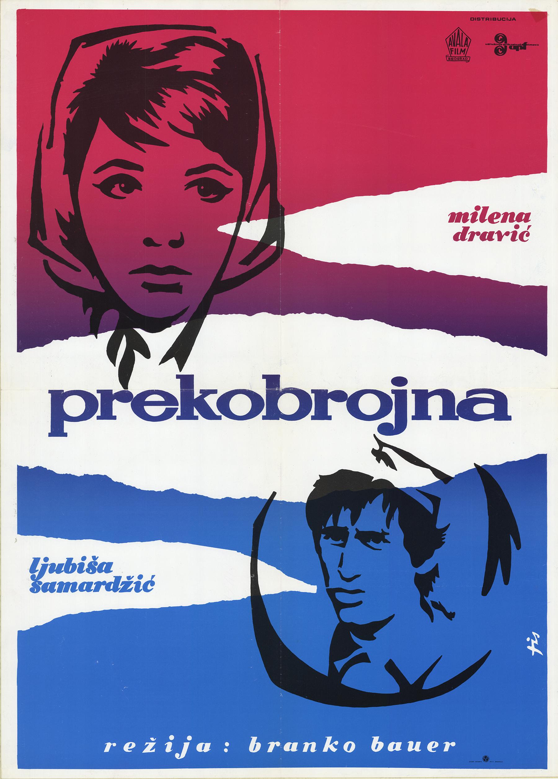 Prekobrojna plakat filma