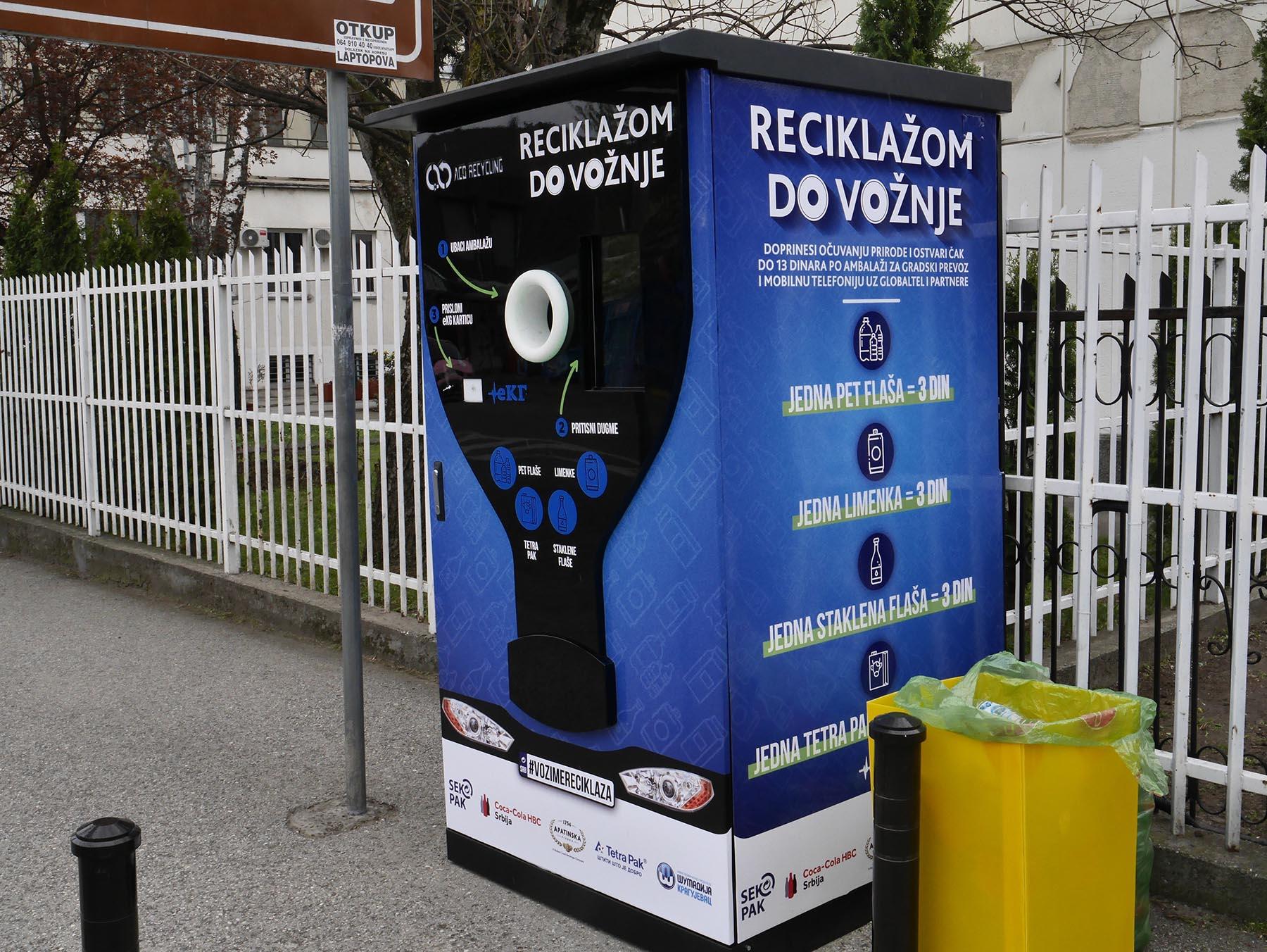 Kragujevac reciklomat