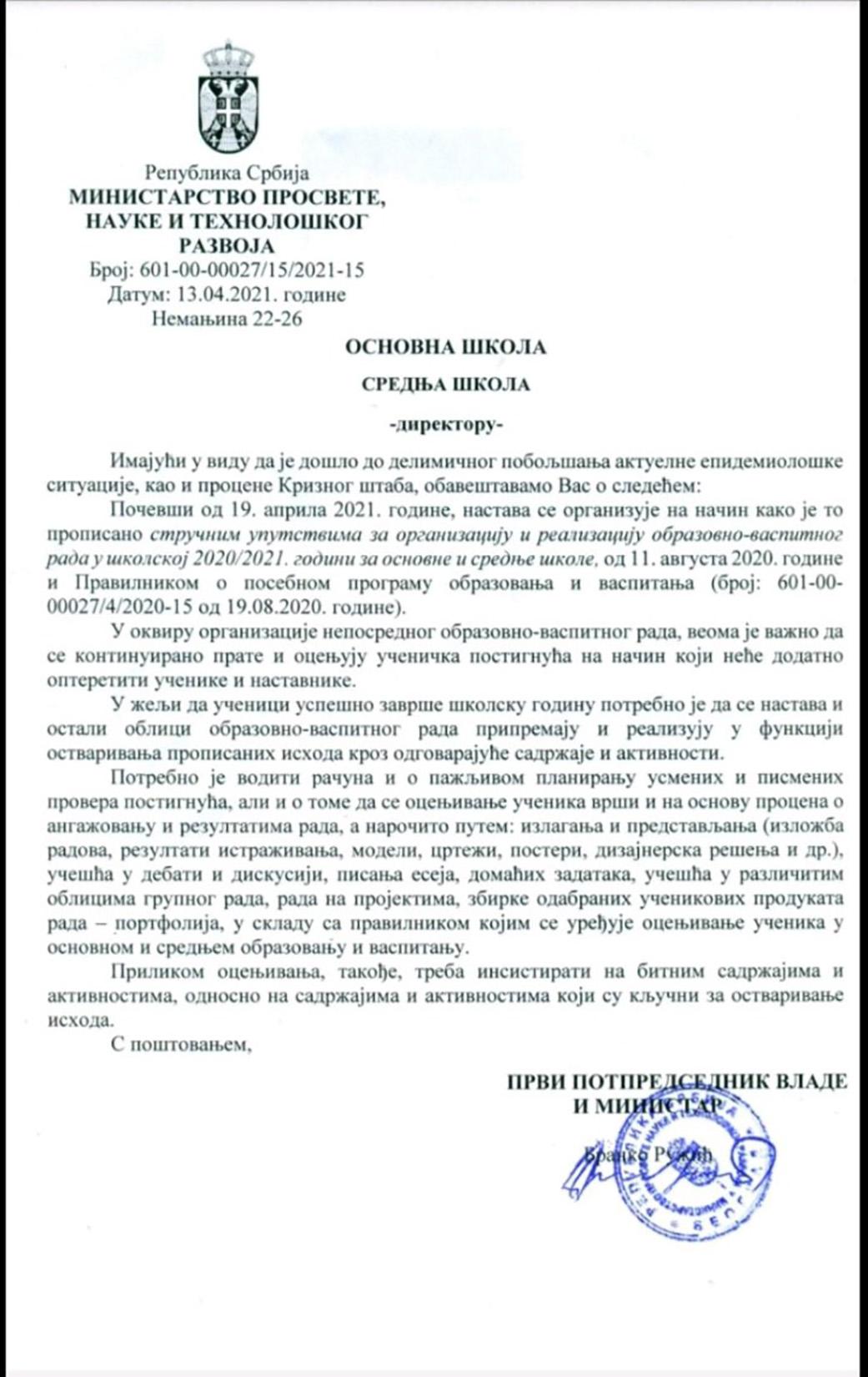 Branko Ružić, dopis