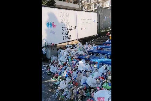 smeće, studentski grad