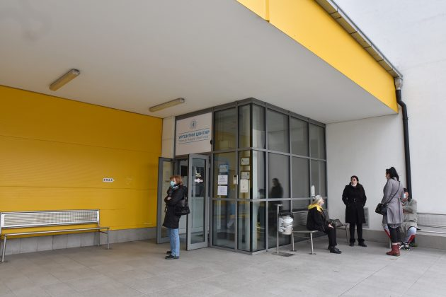 Urgentni centar Nis