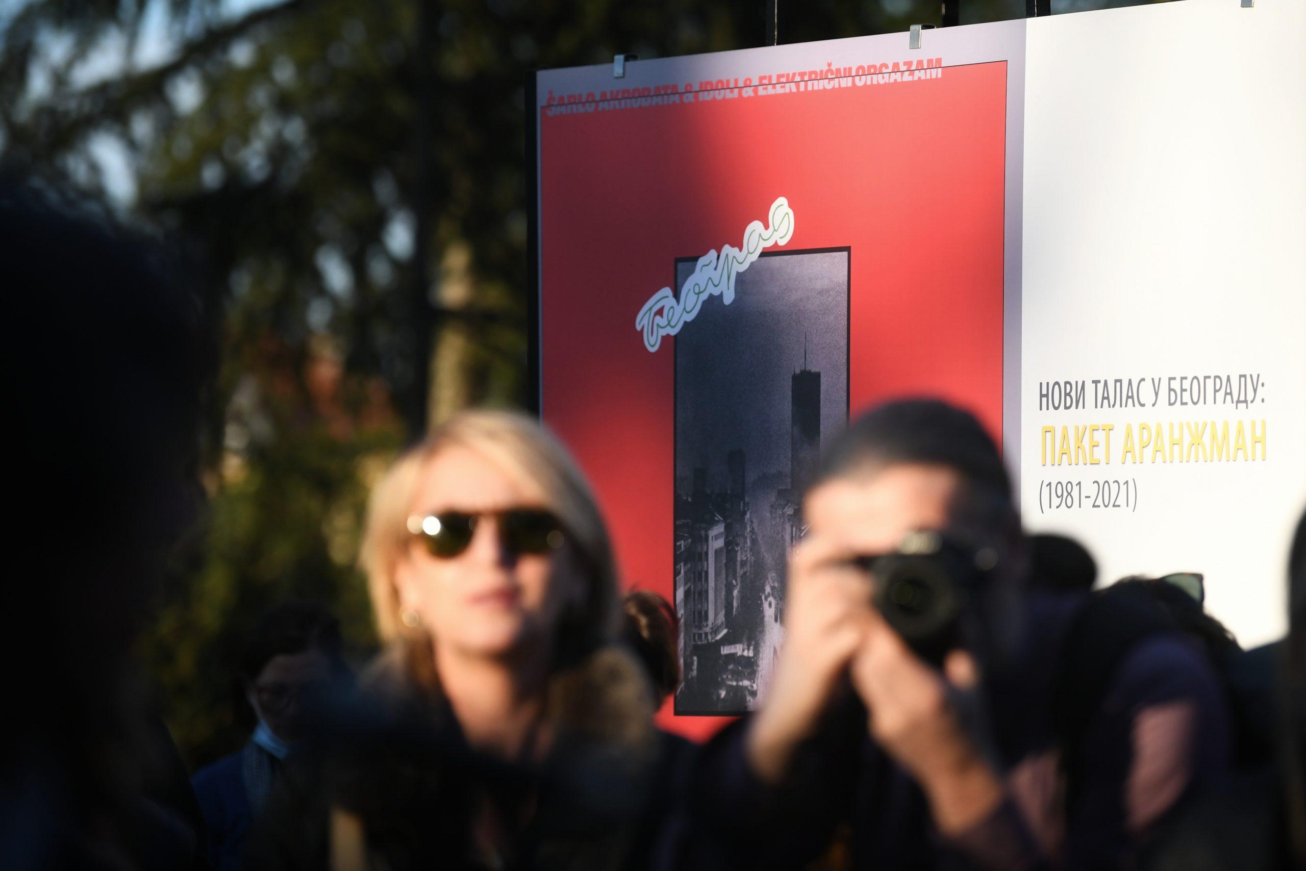 Kalemegdan, izložba, Novi talas u Beogradu, Paket aranžman